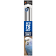 Bird Systems UV-Lamp ECO T5 Unit 870mm 39W