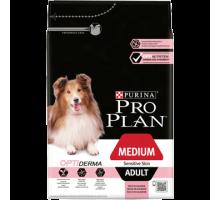 Pro Plan Medium Adult Sensitive Skin 3 kg