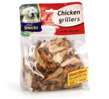 Delisnacks Chicken grillers 400gr