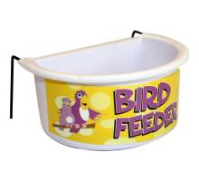Happy Pet Bird Feeder Small