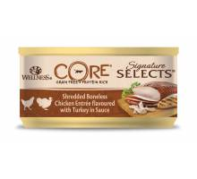 Wellness CORE Sign sel shred chicken/turk saus 79 GR