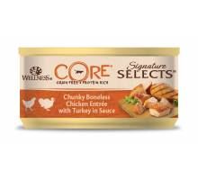 Wellness CORE Sign sel chunky chicken/turkey saus 79 GR