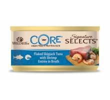 Wellness CORE Sign sel flake tuna/shrimp broth 79 GR
