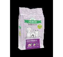 jarco prem cat vers hairball 2 kg