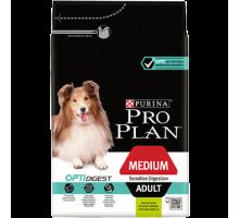 Pro Plan Medium Adult Digestion Lam - 14kg