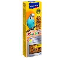 Vitakraft kracker Parkiet  ACE-Vitamine 2 stuks