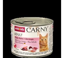 Animonda Carny Kalkoen/Kip/Garnalen 6 x 200 gr