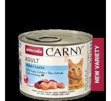 Animonda Carny Kip/Zalm 6 x 200 gr