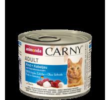 Animonda Carny Rund/Kabelj/Peterselie 6 x 200 gr