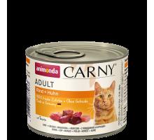 Animonda Carny Rund/Kip 6 x 200 gr