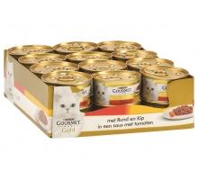 Gourmet Gold Cassolettes Rund/Kip 24 x 85 gr