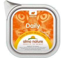 Almo Nature Daily Menu Alu met Kalkoen 6 x 100 gr
