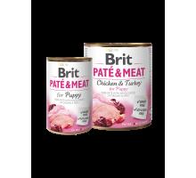 Brit Pate & Meat Puppy 400 gr